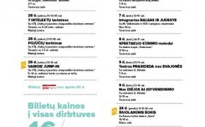 Lapkritį Kauno dramos teatre – kūrybiniai užsiėmimai vaikams