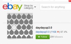 Geras Ebay pardavėjo reitingas dar nieko nereiškia