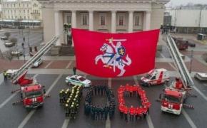 Vasario 16 – diena, kai visi myli Lietuvą