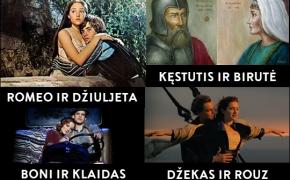 Mano meilės istorija