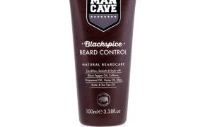 Apžvalga – MANCAVE BLACKSPICE barzdos priežiūros priemonė