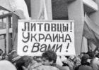 Kodėl išstoju iš TS-LKD partijos ir pasitraukiu iš TS-LKD frakcijos Seime