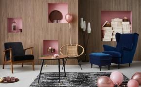 Naujas IKEA 2019 katalogas