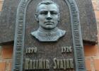 Knygų žmonės Vilniuje: Kazimir Svajak
