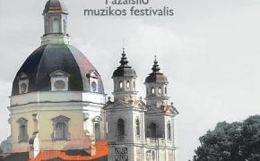 Pažaislio muzikos festivalis ieško savanorių!