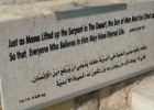 Kelionė į Jordaniją. Antroji diena: Madaba, Nebo kalnas, Negyvoji jūra.