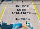 Honkonge automobilio parkavimo vietos dydžio butai parduodami brangiau nei apartamentai Vilniuje