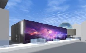 Planetariumo atnaujinimas