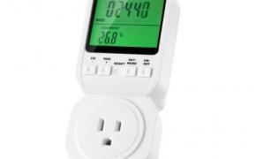 Houzetek Multifunction Thermostat kuponas