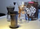 Ryto ritualas – kaip aš bandžiau kavą (o gal kava mane)