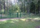 Tinklinė tvora ir vartai