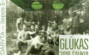 Glūkas CALLING