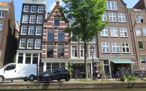 """Mūsų kelionė į Paryžių 2019 vasara, 2 dalis """"Pirmas kartas Amsterdame"""""""