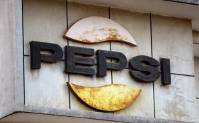 Apleista PEPSI gamykla Kambodžoje