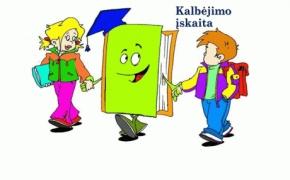 Lietuvių kalbos ir literatūros įskaitos organizavimo ir vykdymo tvarkos aprašo pakeitimai