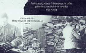 """Prarastosios Lietuvos """"Knygų gelbėtojai Vilniaus gete"""""""