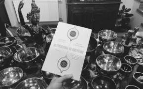 Parduodama: asmeninė dvasinė istorija