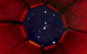 Skaitant dangaus ženklus (Mokslo populiarinimo konkursas)