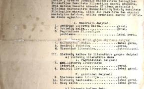 (1219) Visiškai tarp kitko: Vilniaus Universitetas po 1943 III 17 – uždarytas, bet dirbantis