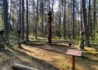 Zamečkavo skulptūrų parkas