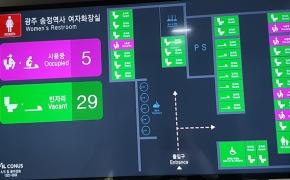 (Ne)įstrigau Seule: mano korona-pandemijos istorija (2)