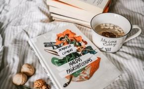 MALDOS PAGROBTOSIOMS – Jennifer Clement