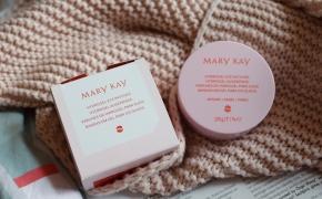 Mary Kay Intensyviai drėkinamosios hidrogelio paakių pagalvėlės