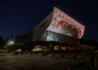 """""""Kultūros naktį"""" buvusius koncertų ir sporto rūmus nušvies įspūdinga projekcija """"Kilìmas"""""""
