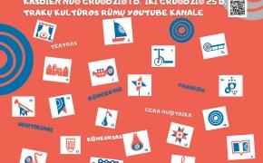 Trakai – Lietuvos Kultūros sostinė 2020 kartu su Trakų kultūros rūmais švenčių laukimą kviečia praskaidrinti Trakų kultūros ratilų virtualių renginių kalendoriumi