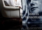 "Knyga: Hanya Yanagihara ""Mažas gyvenimas"""