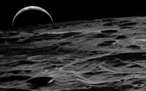 Kąsnelis Visatos CDLXXI: Plutos