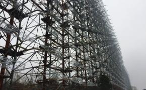 Rusiškas Genys arba radaras Duga