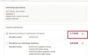 Kelionės draudimas į Baltarusiją internetu: the good, the bad, the ugly.
