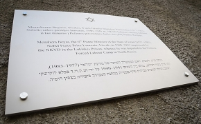 Menachemas Beginas. Ką mums primins lenta ant Lukiškių sienos?