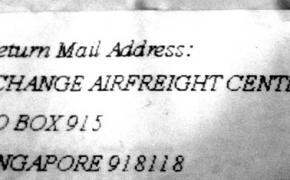 """Aliexpress standard shipping"" nebedžiugina, nes tapo lėtu"